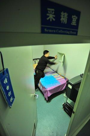 China sperm bank